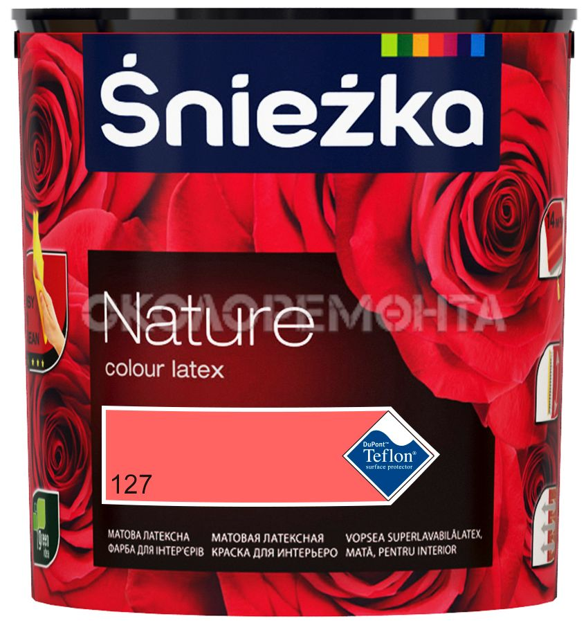 Краска интерьерная латексная Sniezka Nature 127T